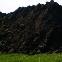 Строительные смеси и сыпучие материалы - Чернозём, Плодородный грунт доставка, 0