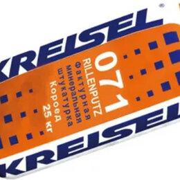 Фактурные декоративные покрытия - Декоративная минеральная штукатурка 071 RILLENPUTZ DR 1,5-2mm , 0