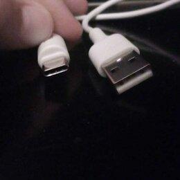 Зарядные устройства и адаптеры - Usb type-c кабель для мейзу поо7, 0