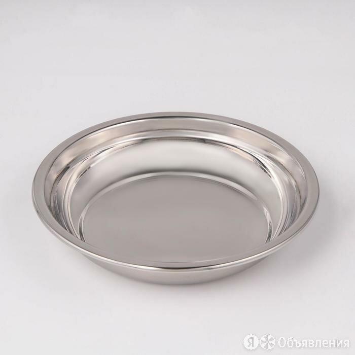 Тaрелкa, d=20 см, 201 мaркa стaли, толщинa 0,8 мм, внутренний диaметр 18,5 см по цене 605₽ - Тарелки, фото 0