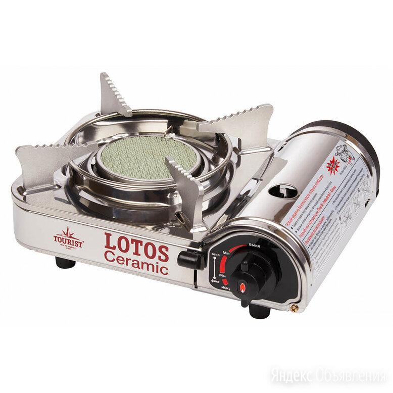 Портативная газовая плита TOURIST Lotos Ceramic по цене 3247₽ - Туристические горелки и плитки, фото 0