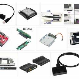 Внешние жесткие диски и SSD - Адаптер # Переходник для Жесткого Диска HDD SSD, 0