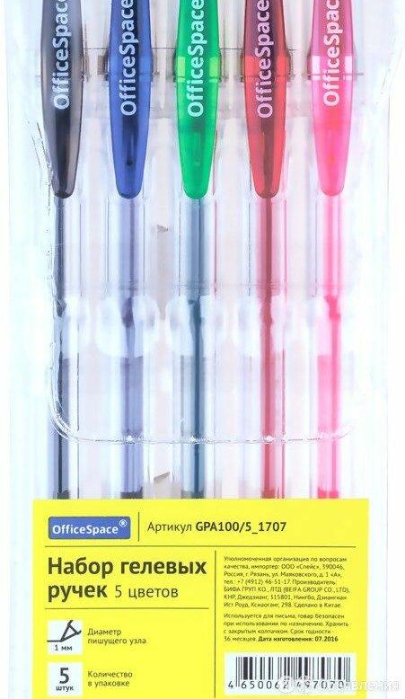 Набор гелевых ручек OfficeSpase 5цв,1мм по цене 65₽ - Расходные материалы, фото 0