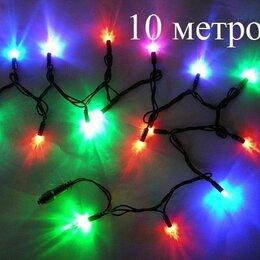 Новогодний декор и аксессуары - Цветная уличная гирлянда нить 10 метров черный провод 100 LED , 0