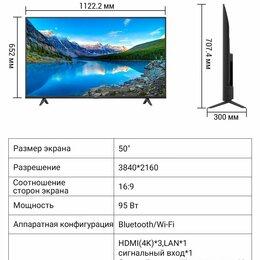 Телевизоры - 4K телевизоры TCL 50P615 - 50 дюймов, 0