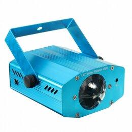 Осветительное оборудование - Лазерный проектор Laser LED XY-02, 0