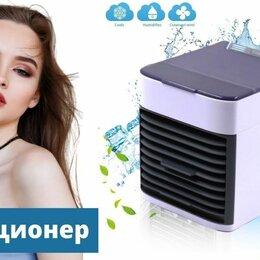 Кондиционеры - Мобильный кондиционер Arctic Air Ultra, 0