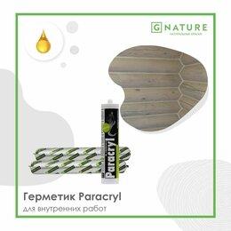Изоляционные материалы - Paracryl Герметик по дереву 0,6л, 0