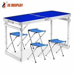 Походная мебель - Стол складной, 0