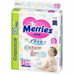 Подгузники - Merries Подгузники M (76шт) 6-11кг, 0