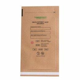 Расходные материалы - Пакеты бумажные самоклеящиеся «СтериMar» 230*280 мм (100шт) крафт, 0