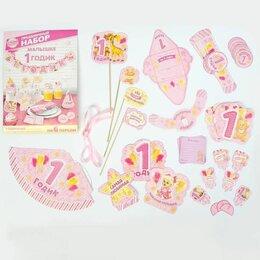 Дизайн, изготовление и реставрация товаров - Набор для праздника 1 годик, девочка, 0