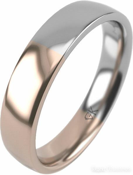 Обручальное кольцо Graf Кольцов SHN1-4/s_20-5 по цене 2490₽ - Комплекты, фото 0