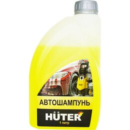 Моющие средства - Автошампунь HUTER для бесконтактной мойки, 0