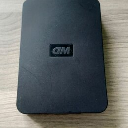 Жёсткие диски и SSD - Внешний жесткий диск 500 гб, 0