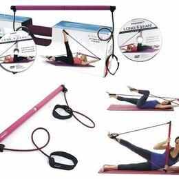 Другие тренажеры - Тренажер для занятий пилатесом Portable Pilates Studio, 0