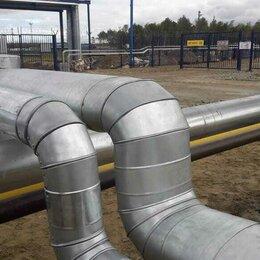 Монтажники - Монтажники по трубопроводам и металлоконструкциям, 0