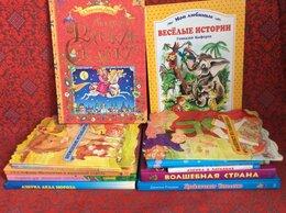 Детская литература - Детские книги пакетом, 0