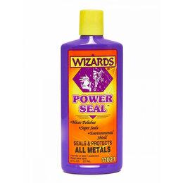 Зубная паста - Полимерная паста для защиты металла WIZARD Power Seal, 0