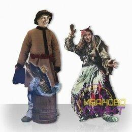 Рекламные конструкции и материалы - Ростовые Фигуры, 0