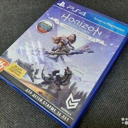 Игры для приставок и ПК - Horizon Zero Dawn Complete Edition, 0