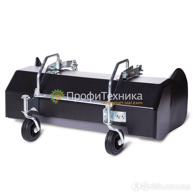 Контейнер для сбора мусора Limpar для 84 PRO по цене 39900₽ - Аксессуары и запчасти, фото 0