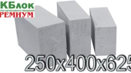Строительные блоки - Газосиликатный блок ВКБлок PREMIUM 250х400х625…, 0