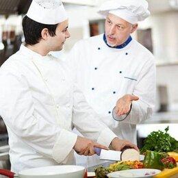 Работники кухни - Помощник повара , 0