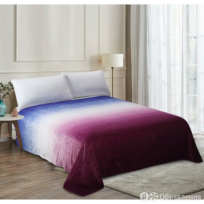Плед Омбре «Удовольствие», размер 150х205 см по цене 1798₽ - Пледы и покрывала, фото 0