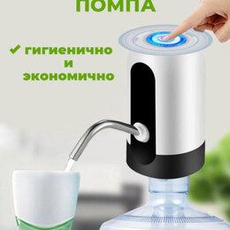Кулеры для воды и питьевые фонтанчики - Новая электрическая помпа для воды, 0
