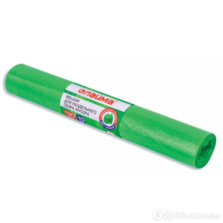 Мешки ЛАЙМА 606708 по цене 280₽ - Упаковочные материалы, фото 0
