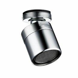 Фильтры для воды и комплектующие - Поворотный многофункциональный аэратор BagnoLux, 0