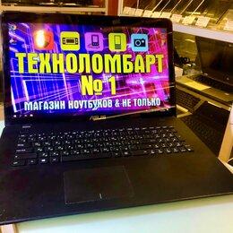 """Ноутбуки - Сенсорный Asus 2.66Ghz/750 Gb + Большой выбор 17.3"""", 0"""
