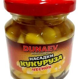 Аксессуары - Насадка стеклобанка Дунаев Кукуруза 100 мл Чеснок, 0