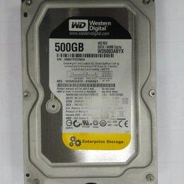 Жёсткие диски и SSD - Жесткий диск WD5003ABYX 500 gb, 0