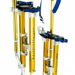 """Грузоподъемное оборудование - Строительно-монтажные ходули ASPRO №1 с высотой подъёма от 381 до 584 мм (15""""..., 0"""