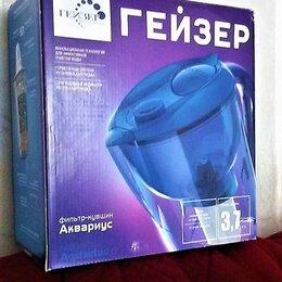 Питьевые фильтры - Фильтр, кувшин для воды, 0