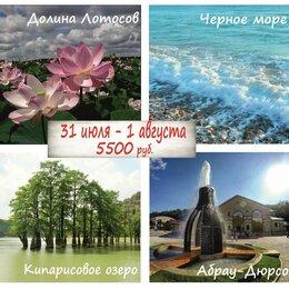 Экскурсии и туристические услуги - Тур на Чёрное море (Тамань) , 0