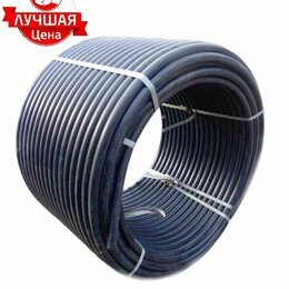 Водопроводные трубы и фитинги - Трубы полиэтиленовые от 20мм до 500мм, 0
