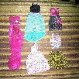 Аксессуары для кукол - Одежда для кукол барби и кена, 0