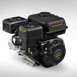 Двигатели - Двигатель бензиновый Carver 168FL-2  (6.5 л.с), 0