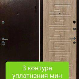 Входные двери - Входная дверь Оптима сандал. Доставка бесплатная , 0