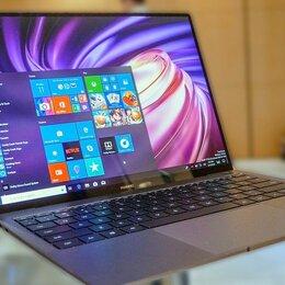 Ноутбуки - Huawei D15/Ryzen 5 4500U/SSD-512Gb, 0