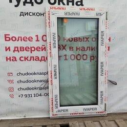 Окна - Окно, ПВХ Ivaper 70мм, 1210(В)х680(Ш) мм, 0