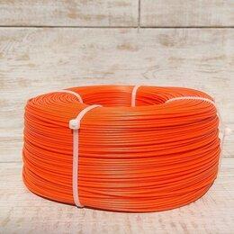 Расходные материалы для 3D печати - PETG пруток 1.75 мм оранжевый, бухта 750р, 0