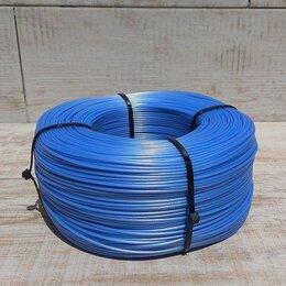 Расходные материалы для 3D печати - PETG пруток 1.75 мм сиреневый перламутровый, бухта 750р, 0