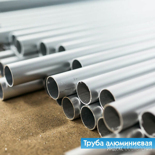 Труба круглая алюминиевая 52x10 мм Д16Т по цене 60₽ - Металлопрокат, фото 0