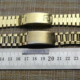 Ремешки для часов - Советские браслеты для часов мужские, нержавеющая сталь, 2 шт. Лот 00024АСВ, 0