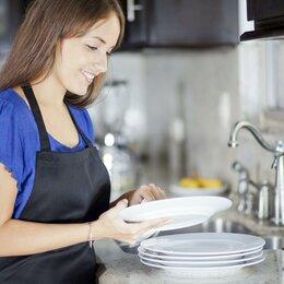 Работники кухни - Требуется кухонный работник, 0