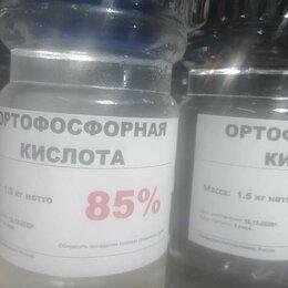 Промышленная химия и полимерные материалы - Кислота ортофосфорная, 0